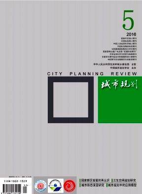 城市规划杂志论文发表