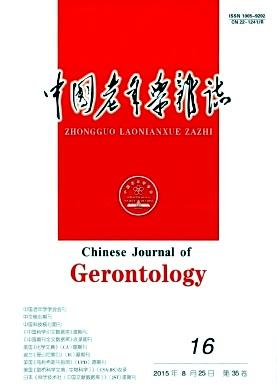 中国老年学杂志
