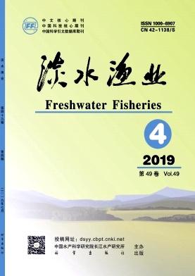 淡水渔业杂志论文发表