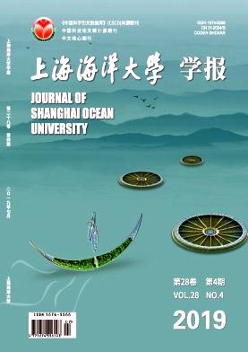 上海海洋大学学报杂志论文发表