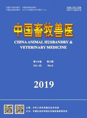 中国畜牧兽医杂志论文发表