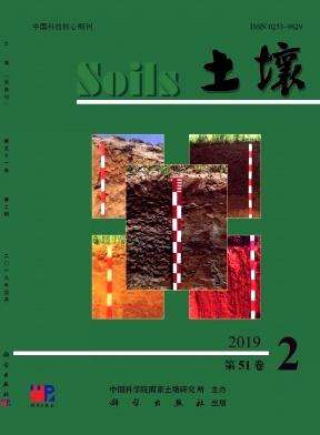 土壤杂志论文发表