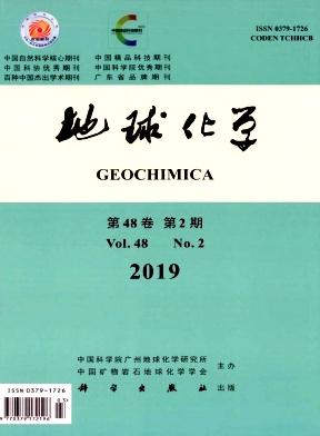 地球化学杂志论文发表