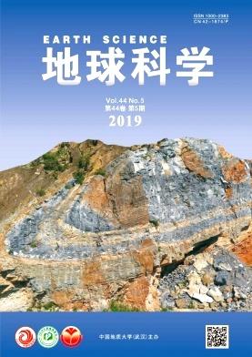 地球科学杂志论文发表