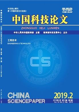 中国科技论文杂志论文发表