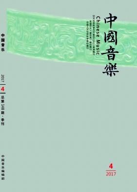 中国音乐杂志论文发表
