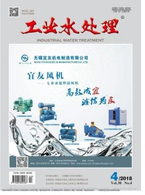 工业水处理核心期刊论文发表