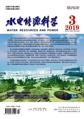 水电能源科学核心期刊论文发表