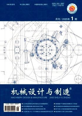 机械设计与制造核心期刊论文发表