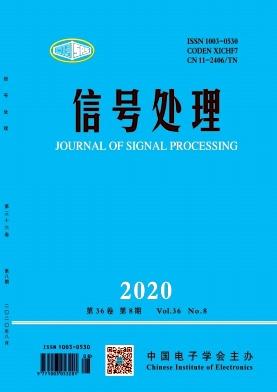 信号处理杂志论文发表
