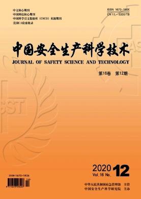 中国安全生产科学技术杂志论文发表