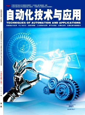 自动化技术与应用杂志论文发表