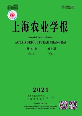 上海农业学报杂志论文发表