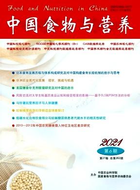 中国食物与营养杂志论文发表